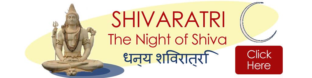 Shivatatri ecards