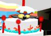 Lemur's Birthday Cake